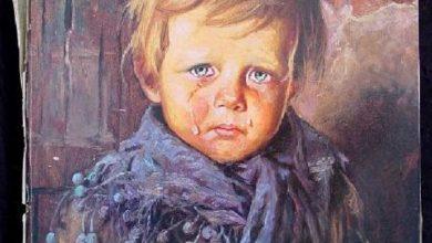صورة لوحة الطفل الباكي The Crying Boy