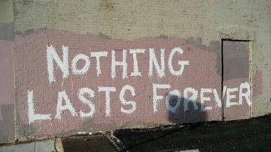 صورة لا شيئ 🍃