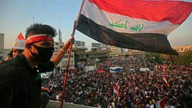 صورة ثورة تشرين p:2 🇮🇶