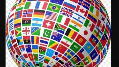 صورة أعلام الدول ✌️🍃…….تكملة