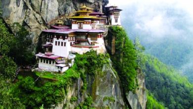 صورة بوتان ( الدولة الذي لا يعرف شعبها الحزن )