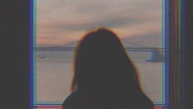 صورة وحيدةٌ انتِ