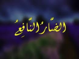 صورة اسماء الله الحسنى..🌸🌺
