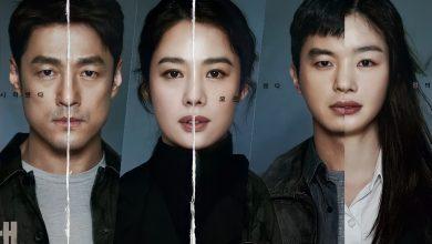"""صورة ملصق دعائي للنسخة الكورية من """"Undercover"""""""