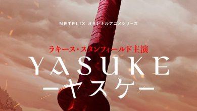 صورة الملصق الدعائي لأنمي (Yasuke)